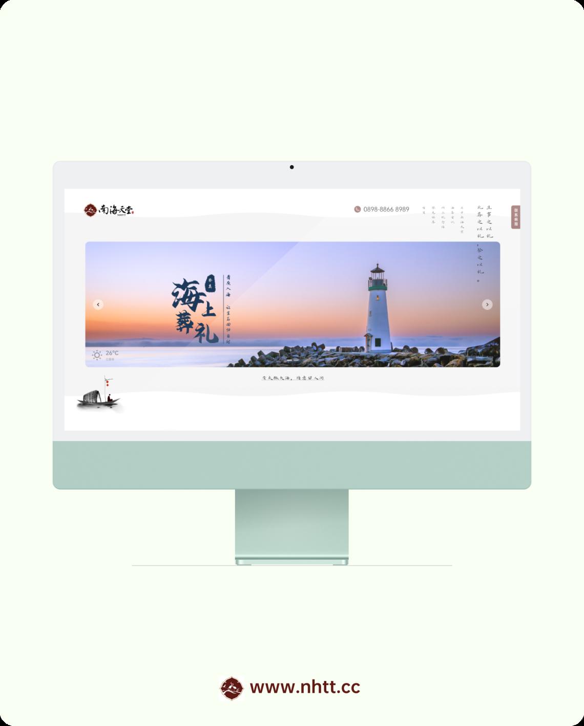 三亚南海天堂海葬服务中心官网